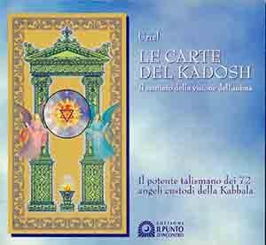 kadosh2 300x277 - Libri - I miei libri