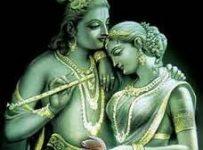 Shiva-e-Shakti