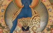 buddha della medicina2 183x116 - Universal Spiritual Harmony