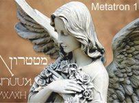 METATRON 151