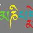Tibetan Soul Star Reiki Master