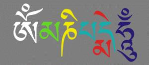Tibetan Soul Star Reiki Master 1