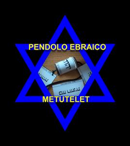 PENDOLO EBRAICO IMMAGINE SITO